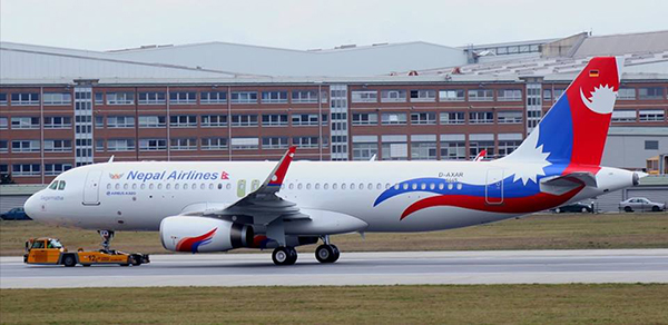 Nepal Airlines New Airbus A320