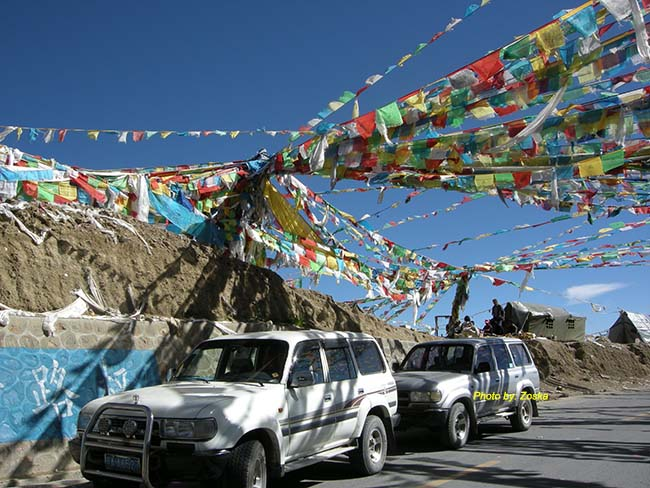 Tibet Overland Tour - Royal Mountain Travel || For Tours